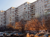 Samara, Dachnaya st, house 11. Apartment house