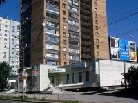 neighbour house: st. Dachnaya, house 15А. shopping center