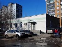 Samara, Dachnaya st, house 15А. shopping center