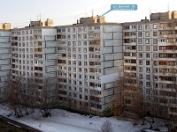 neighbour house: st. Dachnaya, house 19. Apartment house
