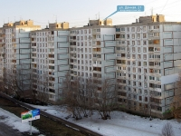 Samara, Dachnaya st, house 21. Apartment house