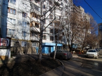 Samara, Dachnaya st, house 23. Apartment house