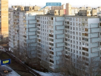 Samara, Dachnaya st, house 25. Apartment house