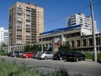 Samara, Dachnaya st, house 27А. multi-purpose building