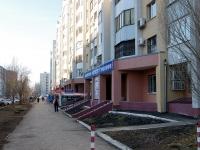萨马拉市, Dachnaya st, 房屋 28. 公寓楼
