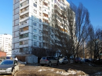 Samara, Dachnaya st, house 29. Apartment house