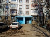 萨马拉市, Dachnaya st, 房屋 35. 公寓楼