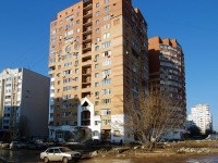 neighbour house: st. Dachnaya, house 30. Apartment house