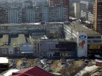 Самара, улица Дачная, дом 2 с.1. торговый центр
