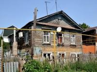 Samara, st Depovskaya, house 60. Apartment house