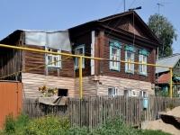 Samara, st Depovskaya, house 62. Apartment house