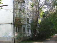 Samara, st Dzerzhinsky, house 1. Apartment house