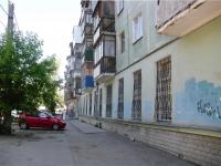 Самара, Дзержинского ул, дом 2