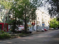 Samara, Dzerzhinsky st, house 2. Apartment house