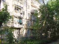 Самара, Дзержинского ул, дом 3