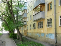 Samara, st Dzerzhinsky, house 4. Apartment house