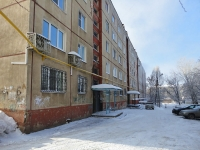 Samara, Dzerzhinsky st, house 6А. Apartment house