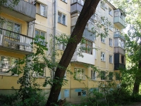 neighbour house: st. Dzerzhinsky, house 8. Apartment house