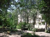 Самара, Дзержинского ул, дом 8