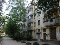 Samara, st Dzerzhinsky, house 20. Apartment house