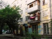 萨马拉市, Dzerzhinsky st, 房屋 20. 公寓楼