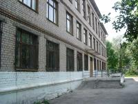 Самара, Дзержинского ул, дом 32