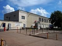Самара, улица Дзержинского, дом 27. офисное здание