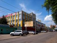 Самара, улица Дзержинского, дом 29. многофункциональное здание