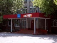 Самара, улица Дзержинского, дом 31. техникум