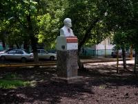 Самара, улица Аэродромная. памятник Бюст