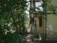 Самара, Дзержинского ул, дом 1