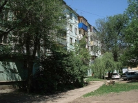 Samara, st Dzerzhinsky, house 2. Apartment house