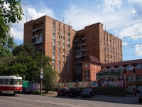 Samara, Dzerzhinsky st, house 13. Apartment house