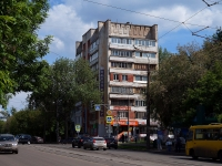Samara, Dzerzhinsky st, house 24А. Apartment house