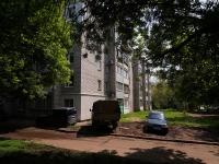 Самара, Дзержинского ул, дом 30