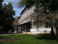 Самара, улица Дзержинского, дом 32. школа №167
