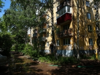 neighbour house: st. Dzerzhinsky, house 36. Apartment house
