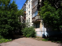 Самара, улица Дзержинского, дом 40. многоквартирный дом
