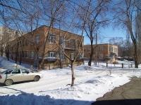 Samara, st Yelizarov, house 66. nursery school