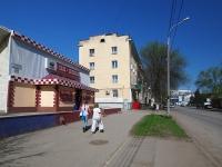 Samara, st Yelizarov, house 58. Apartment house