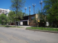 Samara, Yelizarov st, house 7. office building