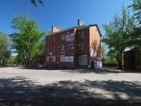 Samara, st Yelizarov, house 23. office building
