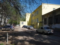 Samara, st Yelizarov, house 38. office building