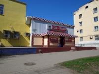 Samara, st Yelizarov, house 38А. cafe / pub
