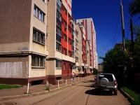 Самара, улица Г.С. Аксакова, дом 3А. многоквартирный дом