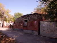 Самара, улица Г.С. Аксакова, дом 5. аварийное здание