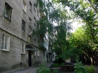 Samara, Zhelyabov st, house 3. Apartment house