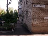 Самара, улица Г.С. Аксакова, дом 3. многоквартирный дом
