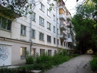 Samara, Zhelyabov st, house 6. Apartment house