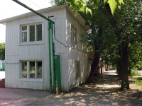 neighbour house: st. Zhelyabov, house 7
